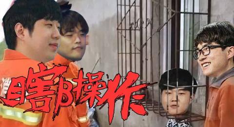 【瞎β操作】Faker手刃老队友Huni,无情! S9小组赛第一轮