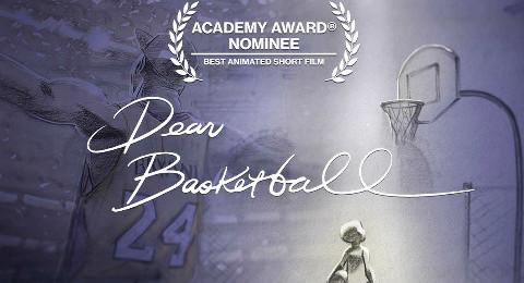 科比微电影:亲爱的篮球