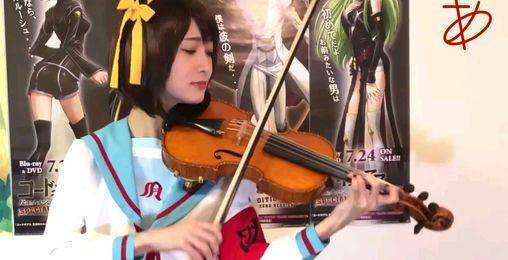 【最美團長Ayasa】演奏  涼宮春日的憂郁 名曲「God Knows」