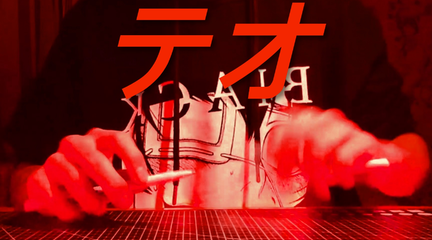 燃到炸裂!少年神手速用筆演奏《テオ》(將手)-初音未來/Omoi