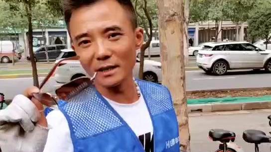 《西安锦衣卫哈罗》8.23号工作中1noTitle