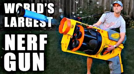 世界上最大的玩具槍