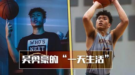 """美国第一高中的篮球训练是什么样的?吴勇豪""""一天的生活"""""""
