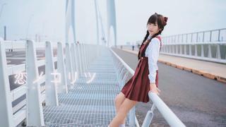 辛酸恋爱~恋ノコリツ~竖屏4k