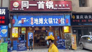 【草log68】人均30元的贵阳豆豉火锅,含一斤猪肉,吃了六碗饭