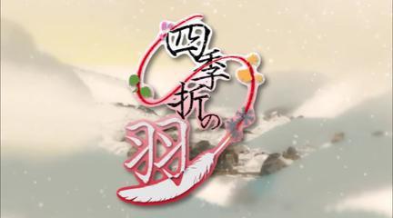 【耳机福利/琳叶Rinha&夜染】剧本复刻:喘不上气的仙鹤和唱到咳嗽的龙鸣