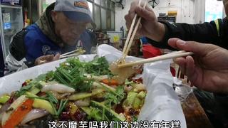 摩旅贵州站,带黑龙江人山东人和三亚人吃烤鱼:太辣了