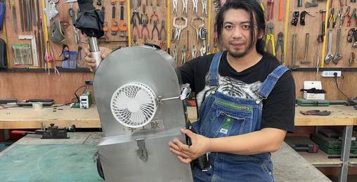 自制不锈钢游玩背包