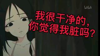 国漫[妙先生]