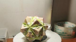 【折纸-教程】折了《你好世界》里面出现的同款花球,就能获得像坚书直实那样的恋爱吗?