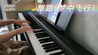 【柯基】旅路(梦中飞行)——宫崎骏《起风了》