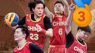 时隔29年 !中国篮球再次站上奥运领奖台!
