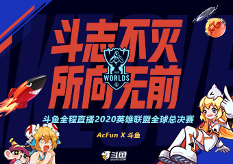 S10全球总决赛:LGD vs PSG精彩集锦
