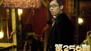 炉石传说:【天天素材库】 第256期
