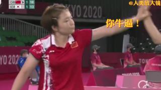 女子双人羽毛球陈清晨贾一凡的优美中国话集锦
