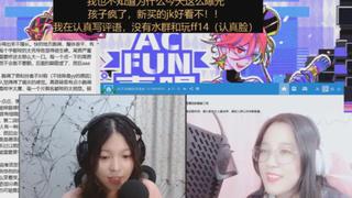 【FUN声唱旧闻】04:舞区UP前来踢馆,动物系选手大获全胜!