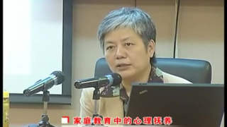 李玫瑾教授公开课《家庭教育的心理抚养》,娓娓道来,值得一听