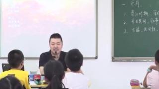 语文老师讲解盗什么墓最值钱…….