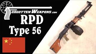 【被遗忘的武器/双语】RPD (56式班用机枪) - 适应现代战争的轻机枪