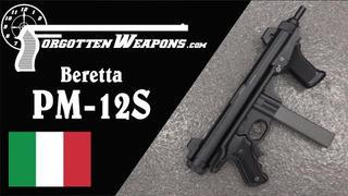 【被遗忘的武器】伯莱塔PM-12S冲锋枪