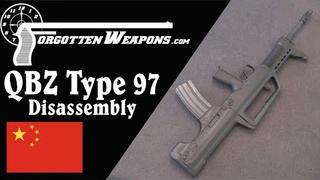 【被遗忘的武器/双语】QBZ97自动步枪 - 结构与分解