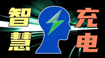 【短的发布会】不止于快!增智慧的OPPO安全闪充时代新体验!