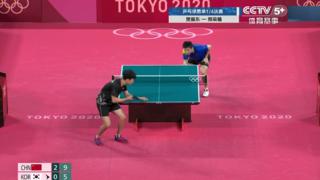 【全程回放】男子乒乓球单打1/4决赛 中国4:0轻取韩国