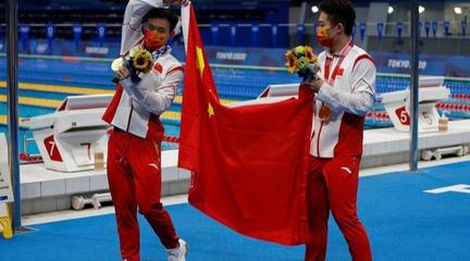 【第11金】男子双人3米跳板跳水决赛全程回放 王宗源谢思埸夺冠
