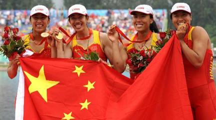 【第10金】女子四人双桨A组决赛全程回放 中国队摘得金牌!