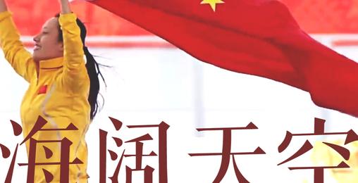 【运动员群像】把五星红旗在奥运赛场上升起飘扬就是胜利
