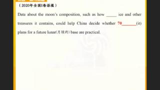 【2021暑】04.一节课突破代词词法