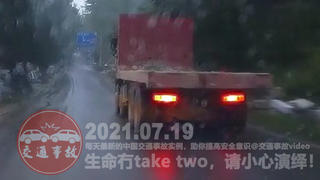 中国交通事故20210719:每天最新的车祸实例,助你提高安全意识