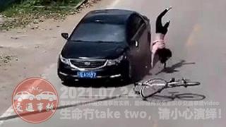 中国交通事故20210724:每天最新的车祸实例,助你提高安全意识