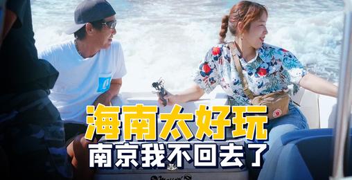 """自称""""18岁""""日本大叔在万宁冲浪11年,没有他不知道的地道海南味"""