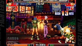 拳皇97 包王的包子直接发波40秒,一般人在街机厅绝对不敢这么玩