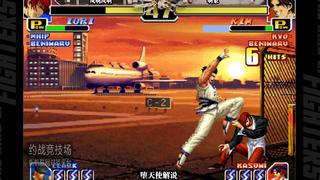拳皇99感谢啊象的金家潘,让我知道了什么才能叫做秀的飞起!