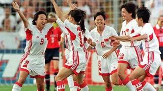 【重温经典】1996年奥运会,中国女足3-2史诗级逆转巴西