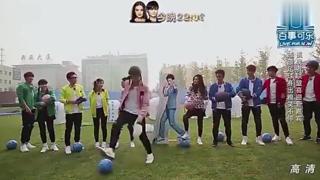 吴亦凡花样踢足球,把大家给惊到了