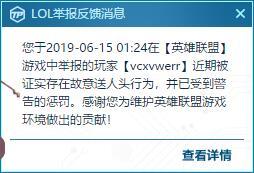 67673人均变态_中国人均寿命变化图