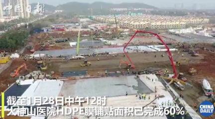 武汉火神山医院全速建设中