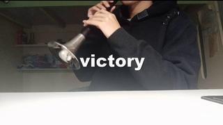 【唢呐】流氓乐器演绎激燃神曲 武汉victory!
