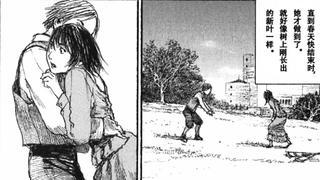 【马车3】关于那段孤儿院的故事,老人美好的回忆,穷小子和富家女