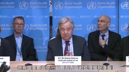 联合国秘书长感谢中国人民