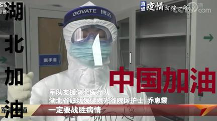 【催淚向短片】疫情下的女性醫護人員群像——遲來的38節祝福(武漢加油!湖北加油!中國加油?。?/><div class=