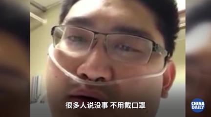 美華裔新冠患者網上求助