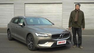 Wagon新选择 试驾全新一代沃尔沃V60