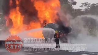 2020年4月4日中国交通事故