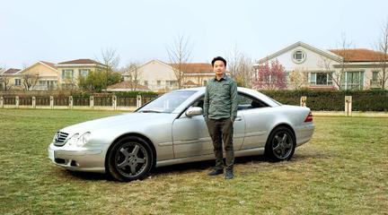 下车请扶稳,你正从豪华大GT的美梦回到现实——奔驰CL500