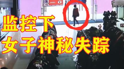 【鄧肯】鬧市離奇失蹤案