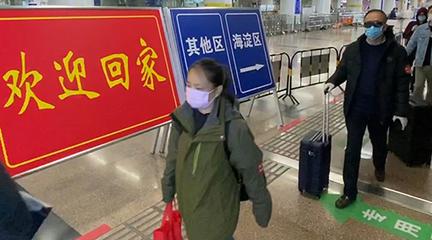 """武漢""""解封""""首趟返京列車抵京"""